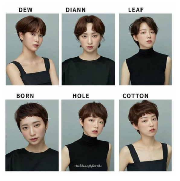 Asian Pixie Cuts with Bangs (6 ideas)